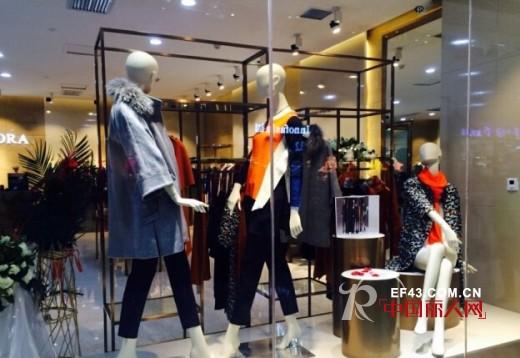 恭贺:LAPORA丽莫石家庄怀特商业广场丽莫专柜盛大开业