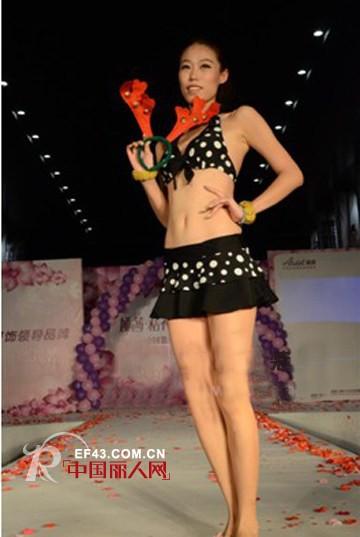 娅茜第一届中国内衣文化节--金华站悄然拉开帷幕