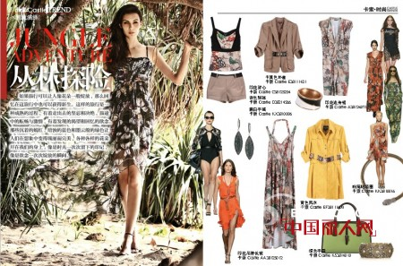 卡索时装2013夏季四大系列新品搭配推荐