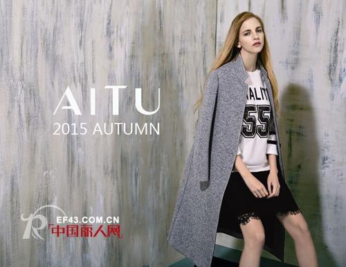 【AITU】2015早秋系列广告大片发布