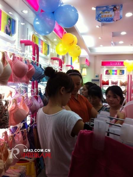 女人100内衣广东省河源市龙川县新店盛大开业