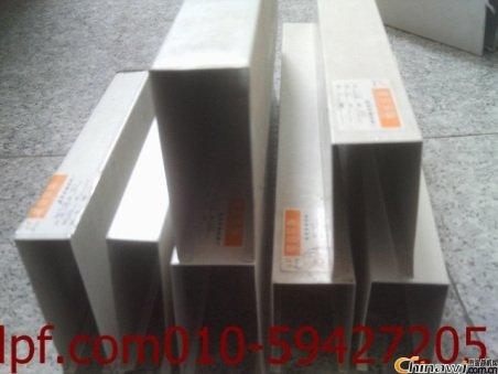 How to do market promotion work for aluminum Fangtong merchants