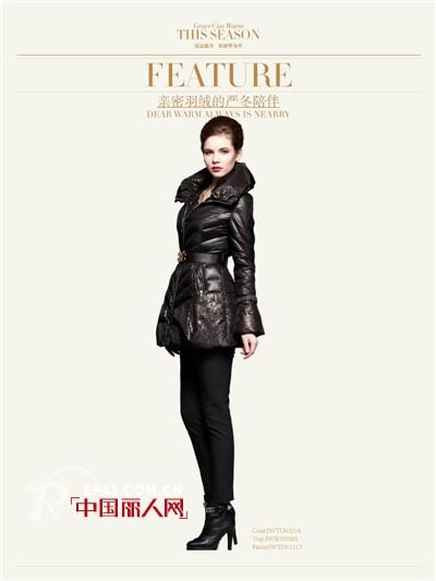 JZ玖姿女装2013冬装新款羽绒服 爱意暖冬优雅塑身