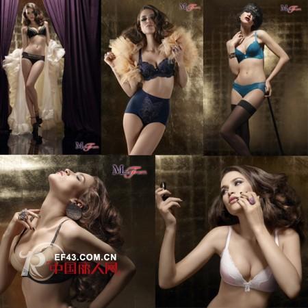 曼妮芬2012内衣流行趋势上海抢先发布