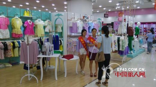热烈祝贺蓝缇儿女装龙岗区平湖亿佰家店于8月23日隆重开业