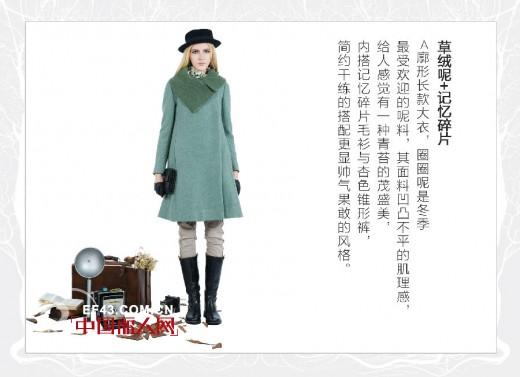 ZAIN 形上女装正品 11月温暖大衣上市