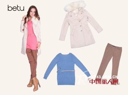 betu时尚女装用色彩打破沉闷,点缀美好冬季