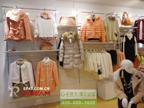 淑女时代女装湖北红安沃尔玛店即将盛装开业
