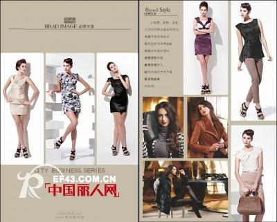 欢迎品鉴意菲雅专属时尚盛宴 11月28日开幕