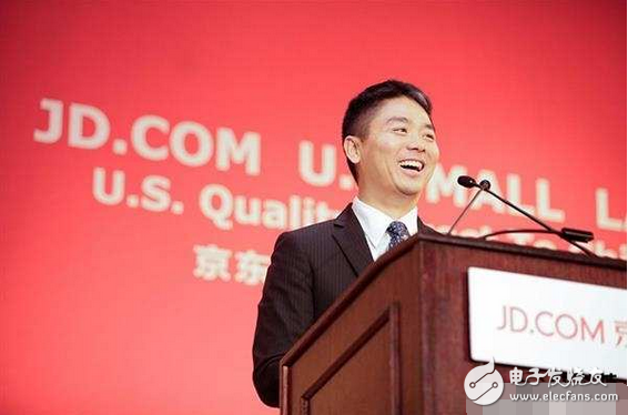 Jingdong 12G user data leaked! Secret behind the black industry chain