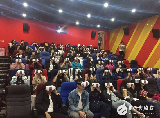 Gome built the first professional VR theater in China