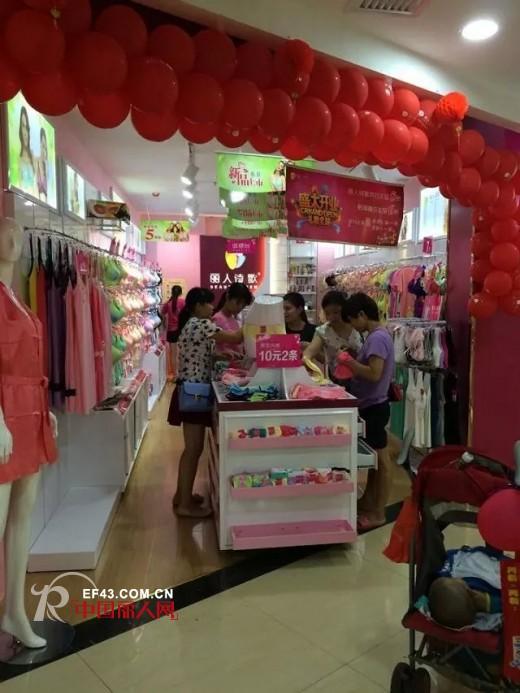 热烈祝贺丽人诗歌广州番禺钟村新店6月23日隆重开业