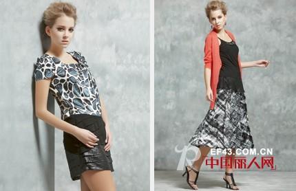 欧维苔妮女装——都市女性的时尚个性