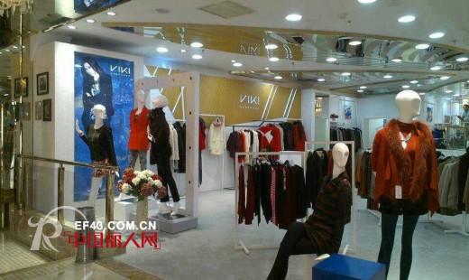 祝贺韩国原装进口品牌VIKI荆门专卖店开业
