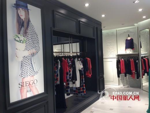 好消息!西寇女装店铺升级 奢华登场