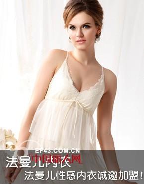 法曼儿内衣 潮流时尚与气质优雅的完美结合