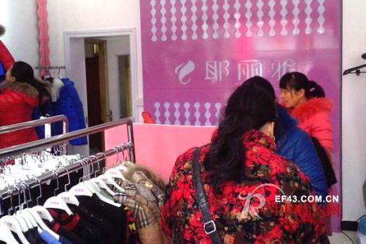 隆重庆祝耶丽雅YLY-CS004-450加盟店开业大吉