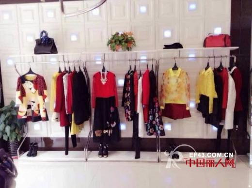 恭贺:迪斯廷.凯女装品牌重庆新店隆重开业
