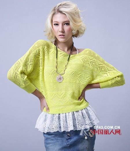 镂空套装针织衫搭配 亮色针织衫配什么颜色