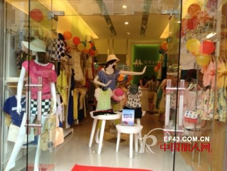 热烈庆祝相约女孩进驻广东茂名信宜市