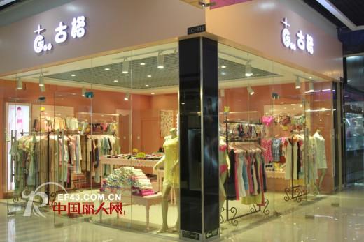 投资开一间内衣店要多少钱?