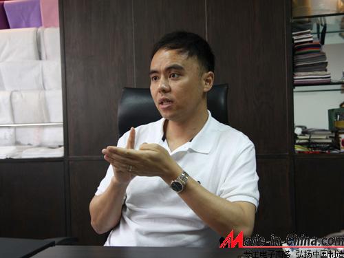 E-commerce expert Huang Chuanfeng