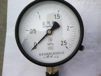 What will happen to pressure gauges?