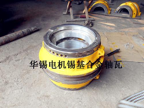 Method for casting babbitt alloy bearing bush