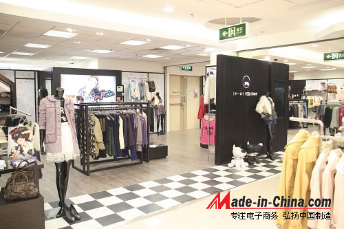 Consumers say: The price of clothing in shopping malls is too high