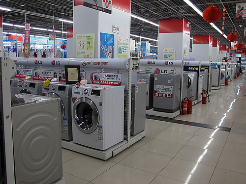 Home Appliances Retail Sets into Financial Industry