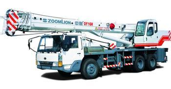 Zoomlion's 2012 profit exceeded 7.3 billion