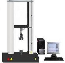 Latest price of DN-HY compression strength tester