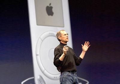 Steve Jobs wins GRAMMY Special Honor Award