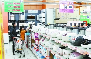 Appliance market after the Spring Festival is still warm