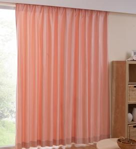 Sound-absorbing curtain perfect effect design