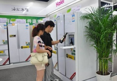 Home Grid Report Haier Refrigerator Most Popular