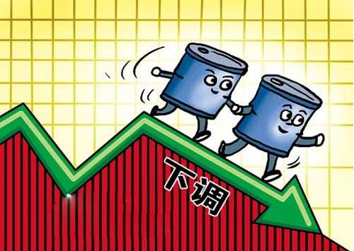 Fourth oil price reduction during the year
