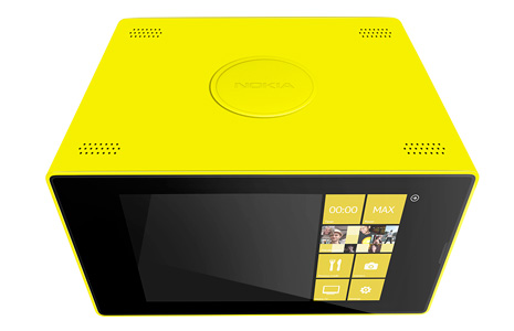 Nokia will introduce microwave ovens into the field of home appliances