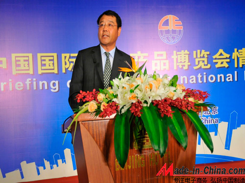 Kunshan builds a superior trading platform for domestic import companies
