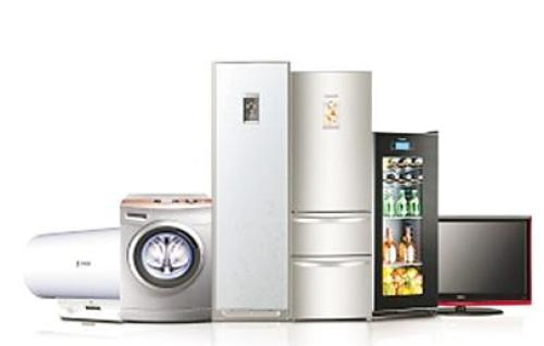 Smart home appliance consumer experience is king