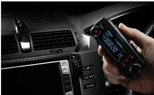 What is the function of car radio?