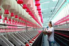 China Textile Industry Analysis and Forecast Report