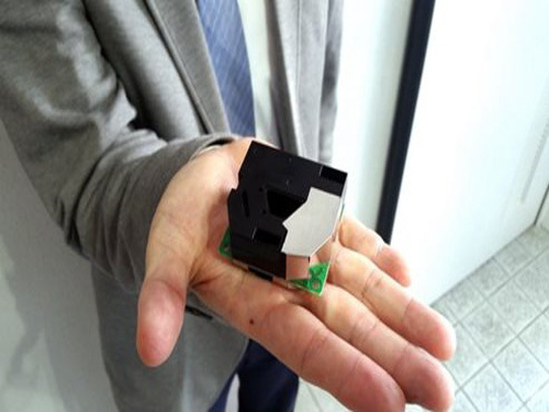 Japan developed miniature PM2.5 detector