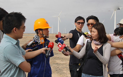 Approaching Jiuquan Guazhou Wind Power Base