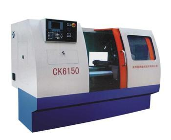 New layout of global CNC machine tool industry