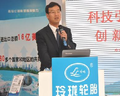 Interview with Chairman of Linglong Auto Chairman Wang Feng