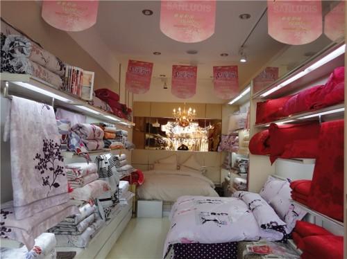 Home textile business double promotion