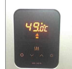 Sakura gas water heaters like it!