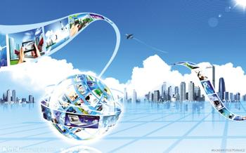 Annual Online Retail Trading Breaks 1 Trillion