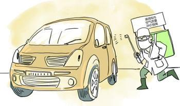90% of car interior air quality standards